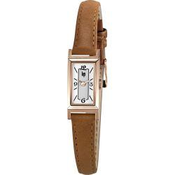 Montre Femme Lip 671217 - Churchill T13 Baguette